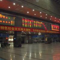 05.11.2009 Hangzhou