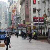 02.03.2012 Shanghai