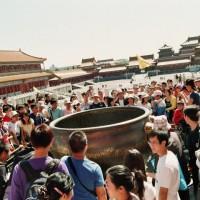 22.09.2010 Beijing