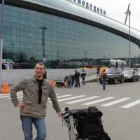 20.04.2012 Moskau
