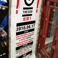 25.09.2010 Beijing